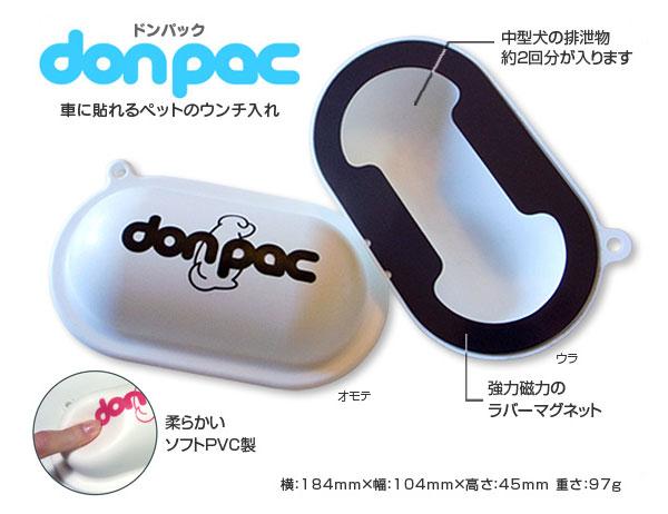 donpac01